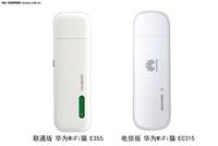 掀上网卡革命 华为WiFi猫全面铺货