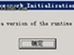 Win2008 R2下使用jenkins搭建vc构建