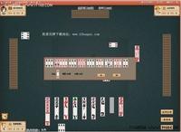 中国最具文化特色棋牌游戏平台