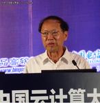 李未院士:云计算挑战传统软件工程理论