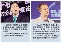 "IBM""3A5步""实战大数据"