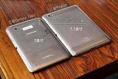 原生安卓4.0 1500元三星GalaxyTab2评测