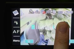 德浦HDV-S800菜单讲解
