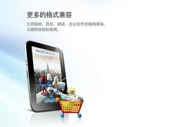 32GB联想乐Pad K1南京现已降至2299元