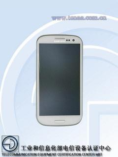 Galaxy S III�л��ۼ��ع� ����4999Ԫ