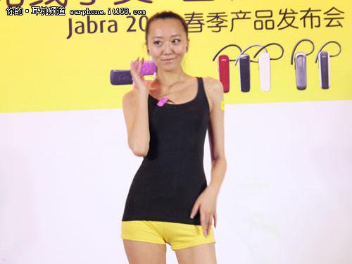 模特展示彩色版Jabra CLIPPER、EASY系列