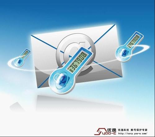 盈世信息携优逸科技树立邮箱安全新标准-it168 数字