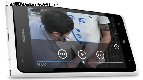 旗舰来袭  诺基亚Lumia900港行即将开卖