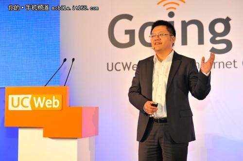 布局全球市场 UC浏览器国际化战略升级