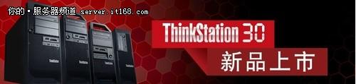 联想ThinkStation工作站努力提升品质