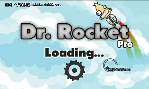 《火箭博士·Dr Rocket Pro》