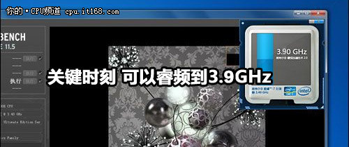 超频+睿频 22nm IVB i7处理器选购指南