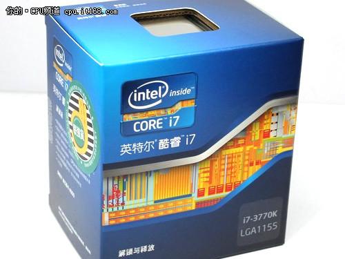 i7 3770K超频达人之选 天猫2399元到货