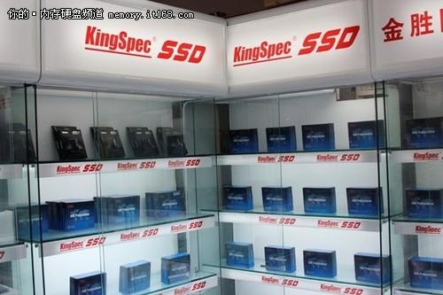 杭州英宇金胜SSD固态硬盘形象店开业啦
