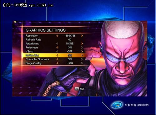 酷睿 i5-3450处理器核显3D测试