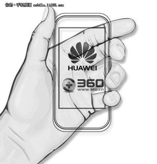 """谍照遭曝光 第二款360手机取名""""爆米花"""""""