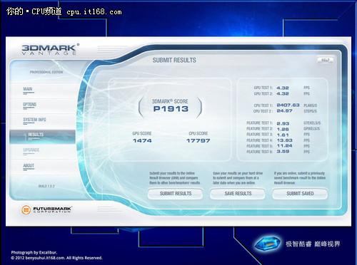 Intel 酷睿 i5-3450核心显卡测试