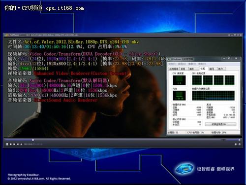 酷睿i5-3450 硬解高清、核心转码测试