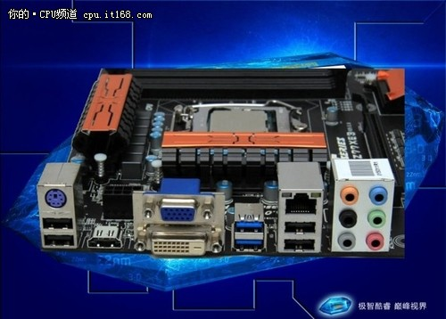 第三代Intel酷睿处理器体验之外观篇