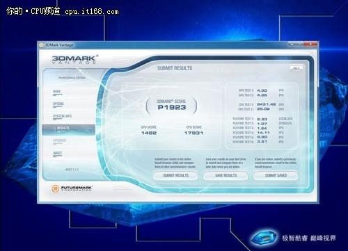 第三代Intel酷睿处理器体验之基础测试3