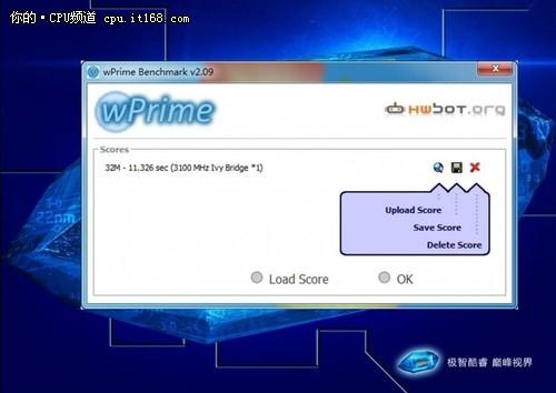 第三代Intel酷睿处理器体验之基础测试1