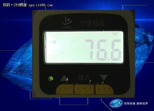 第三代Intel酷睿处理器体验之温度功耗
