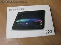 1.5Ghz双核智能平板 智器T20售价1799元