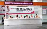 台北国际电脑展 华硕发布AC无线路由器
