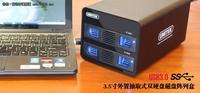 性能稳定实用 多款高性价比硬盘盒推荐