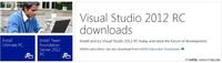 Visual Studio 2012�����������