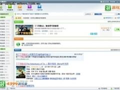 倾情举荐 4399游戏盒IOS游戏PC照样玩