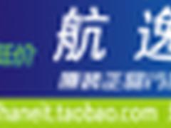 北洋BTP-6200I条码打印机武汉售价4800