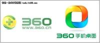 360手机桌面V3.0让安卓管理更简单有趣