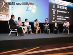 高德地图杯中国位置应用大赛推行业发展