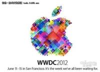 苹果全球开发者大会WWDC简介及回顾