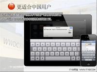 苹果iOS 6整合土豆优酷视频应用