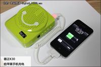 扩音器做移动电源德正扩音器可手机充电