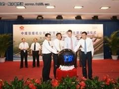 IBM助中煤张煤机信息化 打造智慧工厂