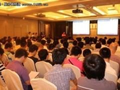 华东运维技术大会分享企业最佳运维实践