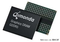 由AMD所主导 GDDR6显存标准2014年到来