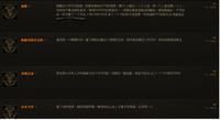 黑客通过木马内置功能和AVG研究员聊天