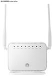 别墅级Wi-Fi覆盖 就选华为HG232f路由器