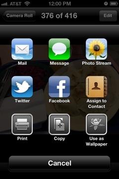 苹果iOS 6中鲜少有人知道的9大细节改进