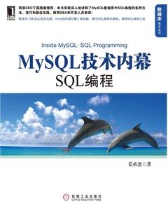 http://www.reviewcode.cn/shujuku/139903.html