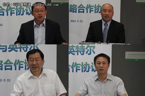 云基地与英特尔中国签署战略合作协议