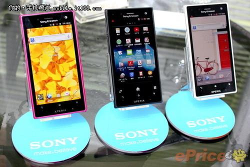 Hào Tuấn  Mobile - Chuyên cung cấp các loại HTC, iPhone, Samsung, Sony, LG .......! - 24