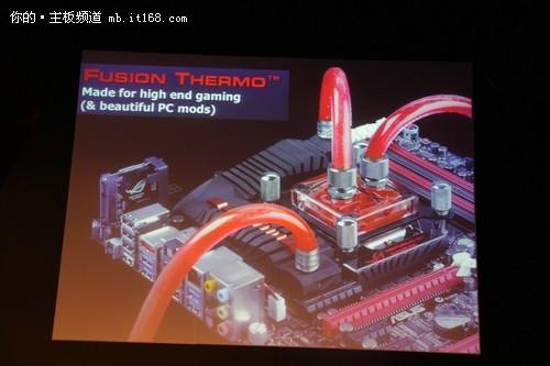 rog系列新品发布 主板搭载cpu水冷技术图片