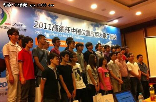 高德杯中国位置应用大赛助推行业发展