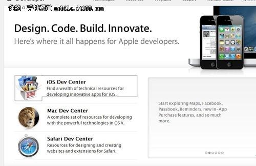 现在升级iOS6我们需要知道或者准备的