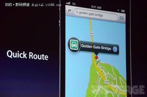 iPhone 4将不支持iOS 6地图导航功能